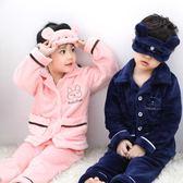 兒童睡衣法蘭絨秋冬季加厚款男童女童珊瑚絨小孩家居服寶寶套裝