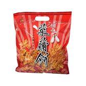 原味菜脯餅 230g【愛買】