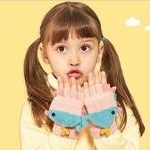 兒童手套 冬季女童男童春天小童0寶寶1嬰兒2幼兒保暖五指可愛3歲【快速出貨八折下殺】