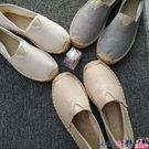 熱賣草編鞋 夏季亞麻草編蕾絲小香風漁夫鞋男女一腳蹬懶人透氣老北京帆布單鞋 coco