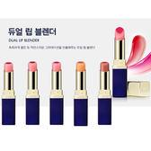 韓國 IOPE 水潤雙色月蝕唇膏 3.2G 多款供選 ☆巴黎草莓☆