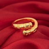 925純銀戒指-知性設計金箍棒生日情人節禮物女配件2色73ae187【巴黎精品】