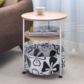 茶幾圓形收納多功能創意個性邊幾角幾小戶型客廳置物架床頭收納架
