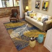 墊子北歐客廳地毯沙發茶幾墊子簡約現代臥室床邊地墊  萬客居