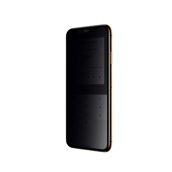Benks iPhone 12 11 Pro Max X / XS XR XS MAX iPhone12 mini 全滿版 防偷窺全玻璃保護貼 防窺片