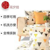沙發墊 四季沙發墊全棉布藝通用簡約現代客廳沙發坐墊歐式防滑罩巾沙發套JD BBJH