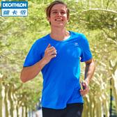 全館83折迪卡儂運動T恤男夏快干健身短袖大碼寬鬆籃球訓練跑步速干衣RUNM