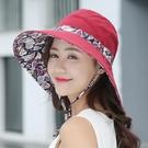 99免運 遮陽帽 帽子女夏大沿檐遮臉時尚防風紫外線可折疊漁夫涼帽防曬遮陽太陽帽 【寶貝計畫】