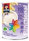 獲得調節血糖認證的燕麥片 針對血糖管控需求研發的產品 低升糖指數