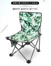 凳子 釣魚折疊椅子凳子便攜戶外裝備馬扎美術生靠背簡易伸縮戰備小板凳 現貨快出YJT