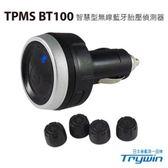 Trywin TPMS BT100  智慧型無線藍牙胎壓偵測器