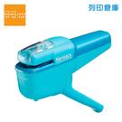 KOKUYO 國譽 SLN-MSH110LB 無針釘書機 藍色 (支)