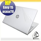【Ezstick】HP ENVY 15 ASxxxTU 系列專用 二代透氣機身保護貼(含上蓋貼、鍵盤週圍貼)DIY 包膜