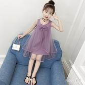 女童夏裝洋裝2020新款洋氣公主裙兒童背心紗裙夏季女孩裙子潮 HX5569【Sweet家居】