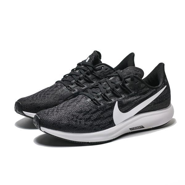 NIKE AIR ZOOM PEGASUS 36 黑灰 網布 訓練 慢跑鞋 男 (布魯克林) AQ2203-002