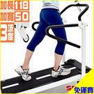 免運!!大扶手雙飛輪跑步機(3段坡度)非電動折疊健走機運動健身器材推薦哪裡買專賣店【SAN SPORTS】
