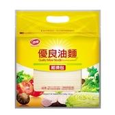 鄉傳國民油麵經濟包1.6kg【愛買】
