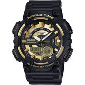 CASIO 卡西歐 10年電力世界時間碼錶-金x黑 AEQ-110BW-9AVDF / AEQ-110BW-9A