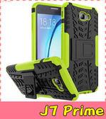 【萌萌噠】三星 Galaxy J7 Prime G610 輪胎紋矽膠套 全包帶支架 二合一組合款 手機套 手機殼