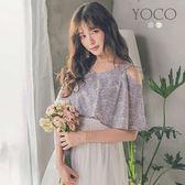 東京著衣【YOCO】浪漫韓風V領碎花露肩上衣-S.M.L(181351)