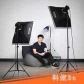 220v 閃光燈200W攝影燈攝影棚套裝攝影棚柔光箱服裝模特拍照柔光棚 js22038『科炫3C』