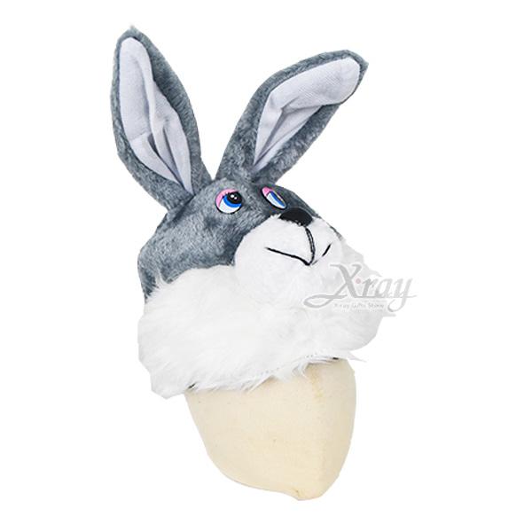節慶王【W010048】動物造型帽-灰兔,化妝舞會/表演造型/尾牙/聖誕節/派對道具/萬聖節服裝