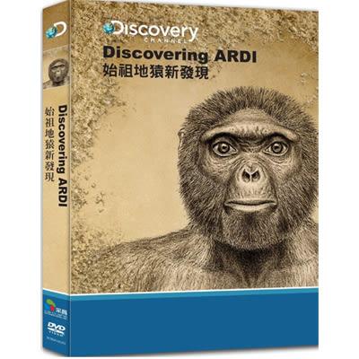 Discovery-始祖地猿新發現DVD
