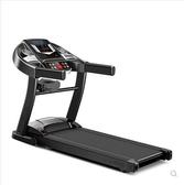 跑步機家用超靜音減震小型折疊室內電動走步機運動健身器材多功能 浪漫西街