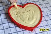 蛋糕模具9吋蛋糕矽膠模具圓形心形方形發糕烤盤慕斯生日蛋糕家用不沾 米蘭潮鞋館YYJ