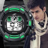 兒童手錶 戶外運動防水手錶男青少年電子錶時尚潮流LED夜光學生多功能男錶 都市韓衣