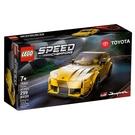 LEGO 樂高 急速賽車系列-Toyota GR Supra_LG76901