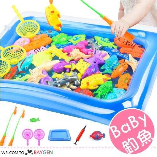 夏季寶寶戲水磁性釣魚28件組 益智玩具