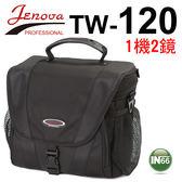 Jenova 吉尼佛 相機包 TW-120 一機兩鏡+配件 附減壓背帶 防雨罩