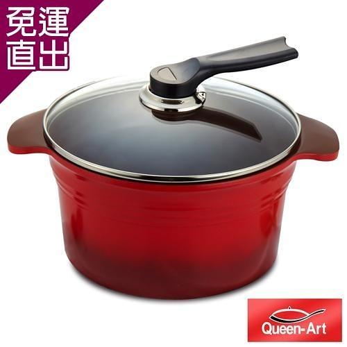 新鍋輕鬆煮 韓國Queen Art 雙耳鑄造湯鍋 24CM-1鍋+1蓋【免運直出】