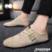 豆豆男鞋年新款夏季透氣潮流懶人板鞋一腳蹬社會百搭駕車潮鞋 時尚芭莎