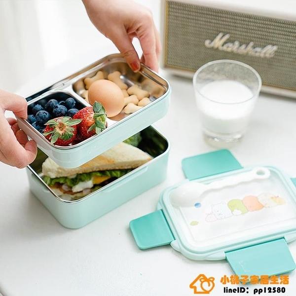 便當盒雙層不銹鋼保溫飯盒可愛上班族便攜超級品牌【小桃子】