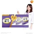 【挺立】鈣強力錠禮盒176錠(添加鎂鋅銅...