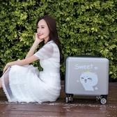 小清新登機箱18寸行李箱女小型密碼箱子16寸拉桿箱迷你旅行箱韓版