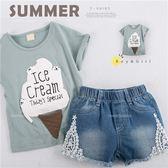 北極熊冰淇淋反摺袖上衣~中性款(250786)★水娃娃時尚童裝★