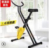 動感單車家用靜音健身自行車室內腳踏健身器材運動健身車男女igo 貝芙莉女鞋