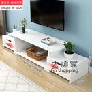 電視櫃 現代簡約茶几組合北歐小戶型超窄簡易客廳出租房電視機牆櫃T