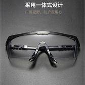 高清勞保護目鏡防飛濺工業男女防塵防風沙騎行電焊透明防護眼鏡 居家家生活館