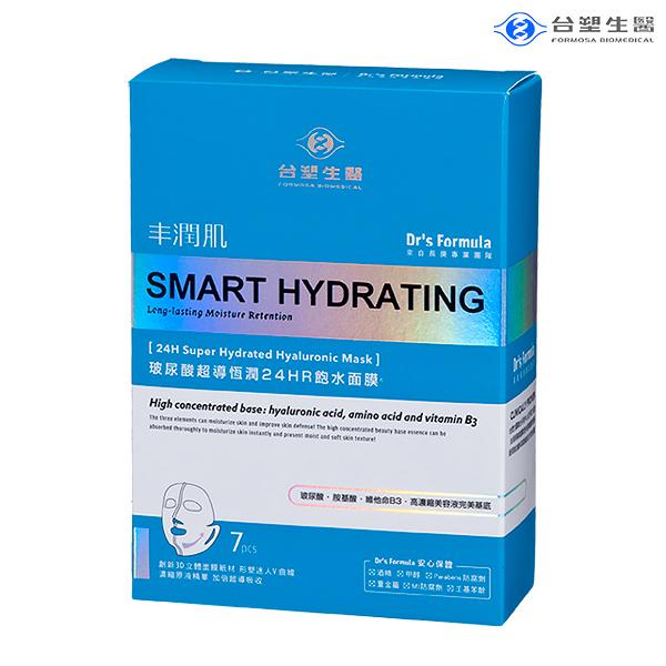 Dr's Formula 玻尿酸超導恆潤飽水面膜 7片/盒