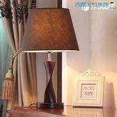 【85折99購物狂歡】現代中式簡約檯燈臥室床頭燈