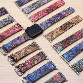 適用蘋果手表帶Series4腕帶iWatch3/2/1中國風皮表帶3842