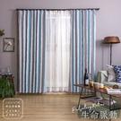 【訂製】客製化 窗簾 生命脈動 寬101~150 高261~300cm 台灣製 單片 可水洗 厚底窗簾