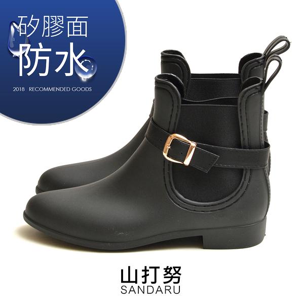 雨靴 精緻皮帶釦側鬆緊切爾西短靴