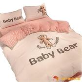 珊瑚絨床罩四件套小熊法蘭絨牛奶絨床單被套【小獅子】