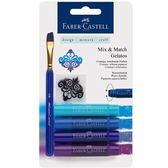 Faber-Castell口紅水性蠟筆中性藍色系4入*121803
