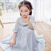 女童古裝 寶寶漢服女童漢服中國風漢服女童兒童復古兒童改良漢服儒裙款 傾城小鋪